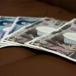 年金・保険・税金(退職後にかかるお金)は知っておくべき。