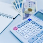 退職して無職2年目の住民税はいくら?(体験談)