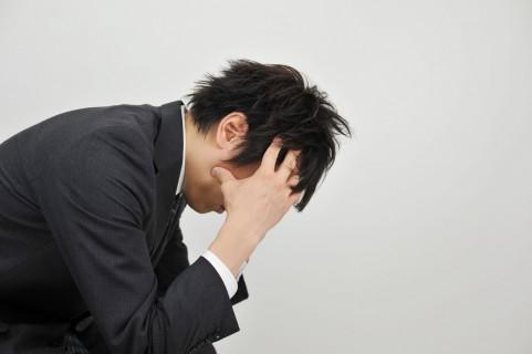転職する決断で悩む