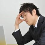 転職活動に疲れたらどうする?不採用で決まらないならすることは?