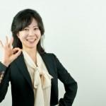 転職活動に最適な時期はいつ?求人数が多い準備に良いタイミングは?