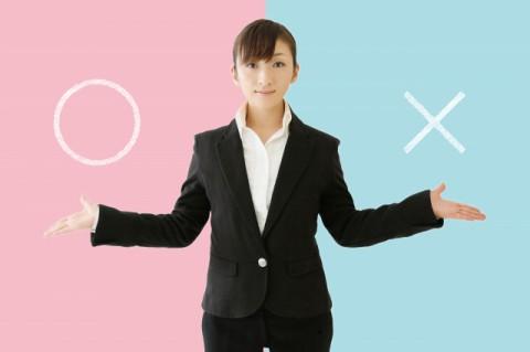転職サイトとエージェントの違い比較
