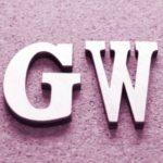ゴールデンウィーク(GW)の転職活動でできることは?明けの準備はコレで決まり!